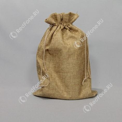 Мешочек подарочный для пивной кружки, с надписью