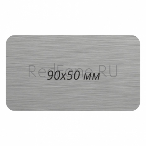 Металлический бейдж 90х50