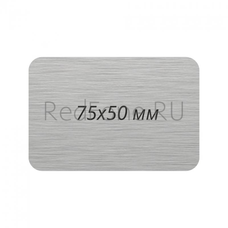 Бейдж металлический на магните, именной, 75х50 мм