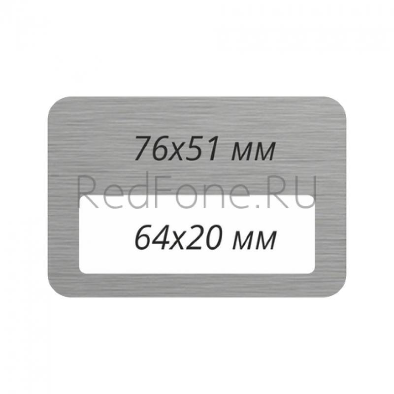 Бейдж металлический на магните 76х51 мм, с окошком 64х20 мм