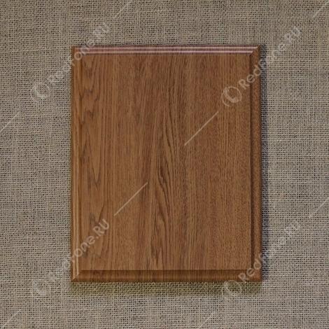 Плакетка наградная деревянная, Мореный дуб, 230x300 мм