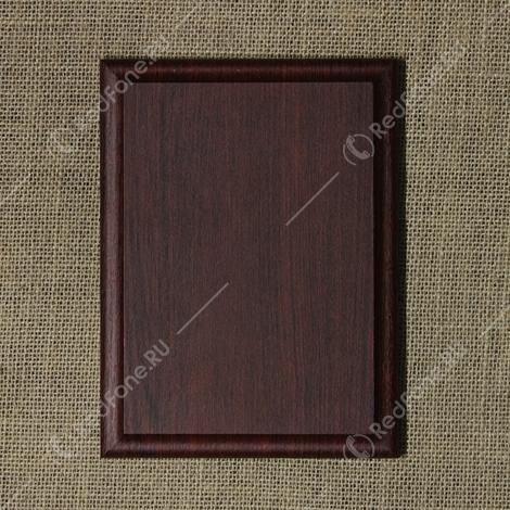 Плакетка наградная деревянная, Венге, 200x250 мм
