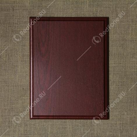Плакетка наградная деревянная, Красное дерево, 230x300 мм