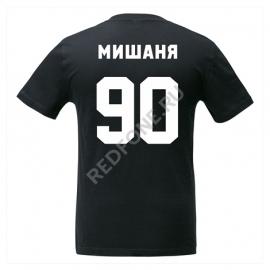 Футболка с именем и номером, черная