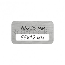 Бейдж металлический на магните 65х35 мм, с окошком 55х12 мм