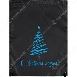 Новогодний рюкзачок для подарков, черный