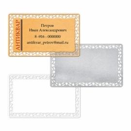 Визитка металлическая - VZ13-2