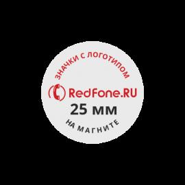 Значок с логотипом, d 25 мм, на магните