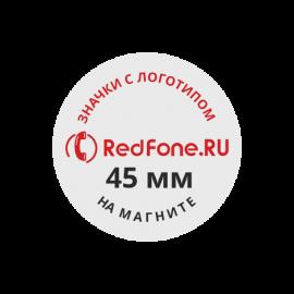 Значок с логотипом, d 45 мм, на магните