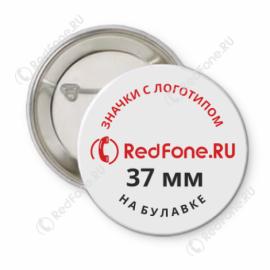 Значок с логотипом, d 37 мм