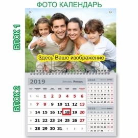 Фото-календарь А3, 1 фото, 2 блока
