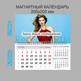 Магнитный фото-календарь на холодильник 200х200 мм