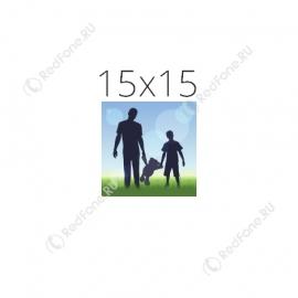 Печать фото 15х15