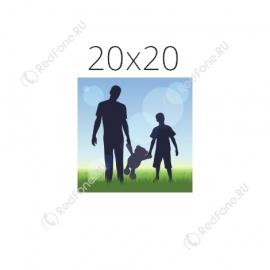 Печать фото 20х20