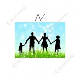 Печать фото А4