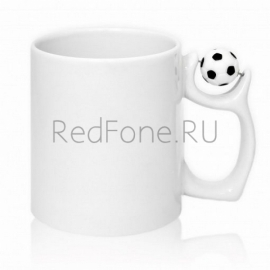 Кружка керамическая белая с футбольным мячом на ручке
