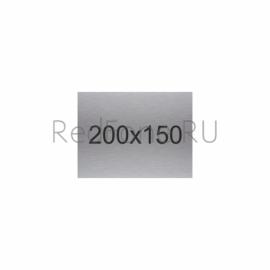 Табличка металлическая 200х150 мм