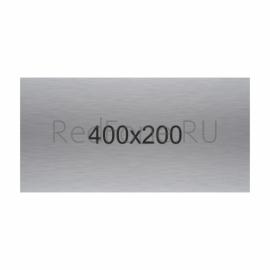 Табличка металлическая 400x200 мм