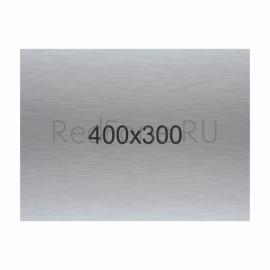 Табличка металлическая 400x300 мм