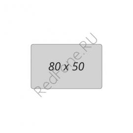 Виниловый магнит 80х50 мм