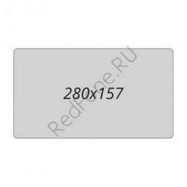 Виниловый магнит 280х157 мм