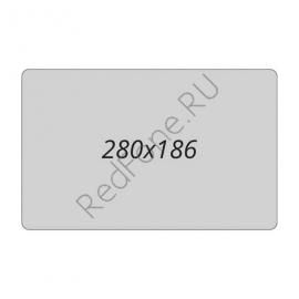 Виниловый магнит 280х186 мм