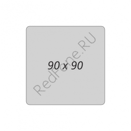 Виниловый магнит 90х90 мм