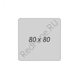 Виниловый магнит 80х80 мм
