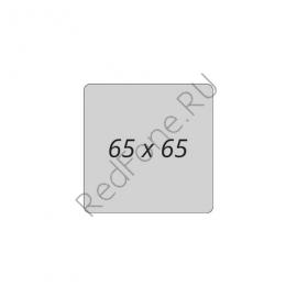 Виниловый магнит 65х65 мм