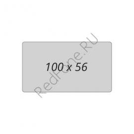 Виниловый магнит 100х56 мм