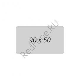 Виниловый магнит 90х50 мм